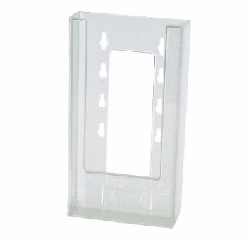 CL-108 | 1 Pocket 1/3 A4 Portrait Leaflet Holder